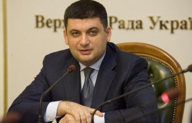 Вгосударстве Украина стартует малая приватизация,— Гройсман