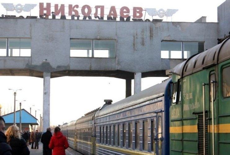 Ко Дню Конституции из Николаева пустят дополнительный поезд в Киев