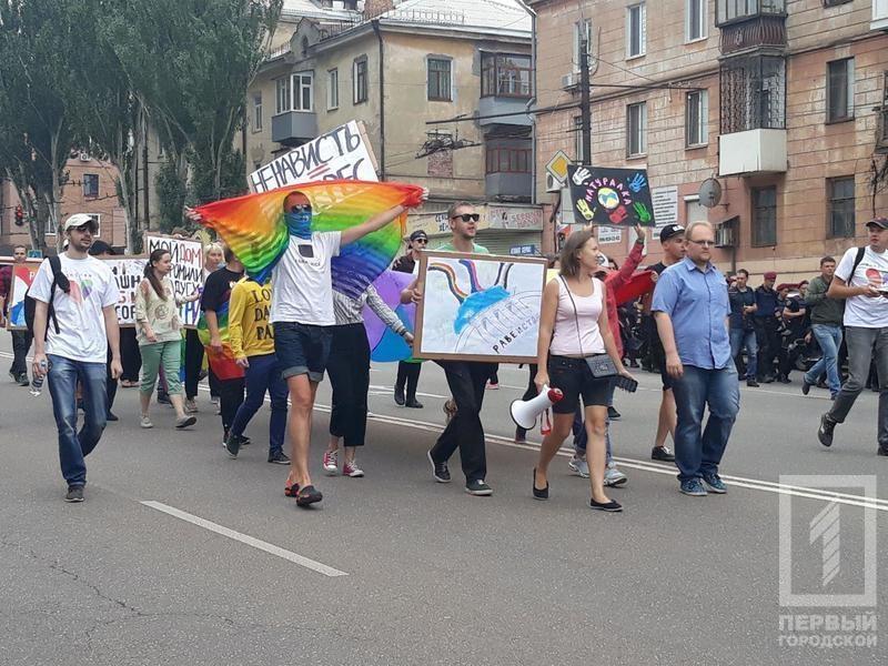 ВКривом Роге прошел 1-ый «Марш равенства»