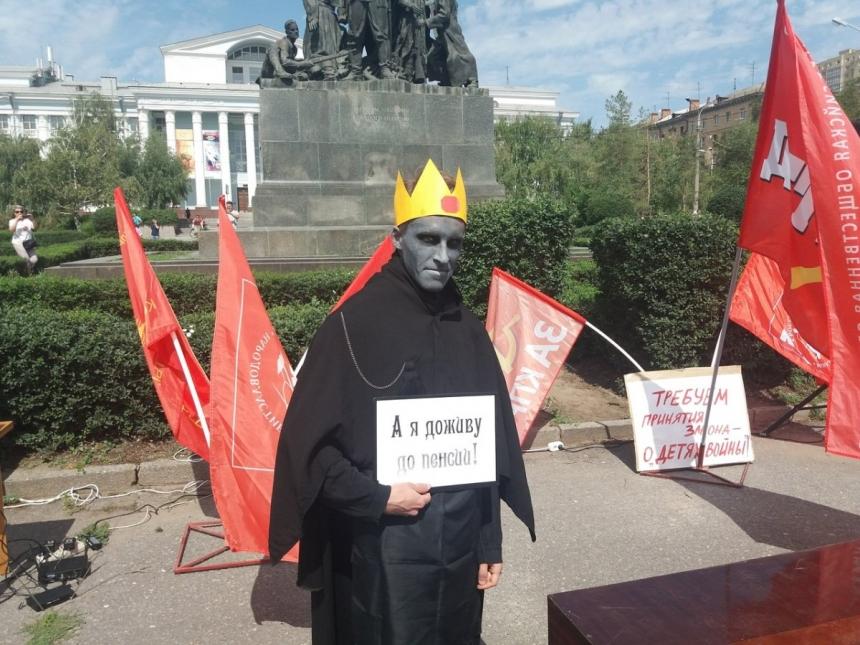 «Царь— жлоб!» Как прошел многотысячный митинг против пенсионной реформы вМоскве