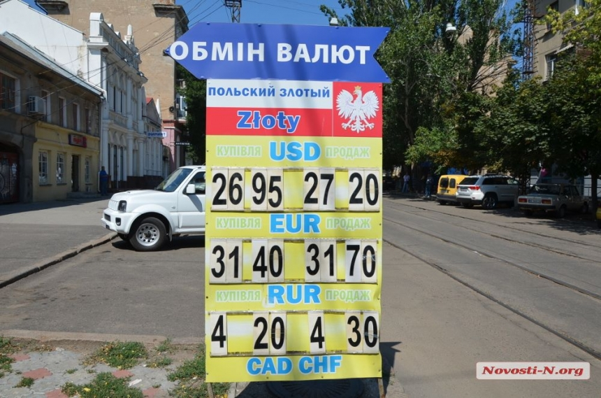 Курс валют на1августа: евро, доллар и руб. дорожают