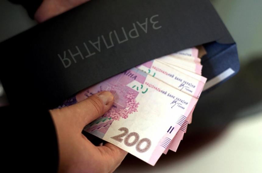 Заработной платы выше 10 тыс. грн получает четверть украинцев— Госстат
