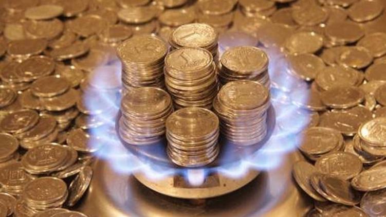 Нацбанк: в2015 году цены нагаз могут вырасти на25%