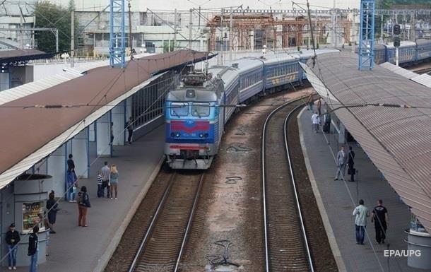 Укрзализныця подняла цены нажелезнодорожные билеты