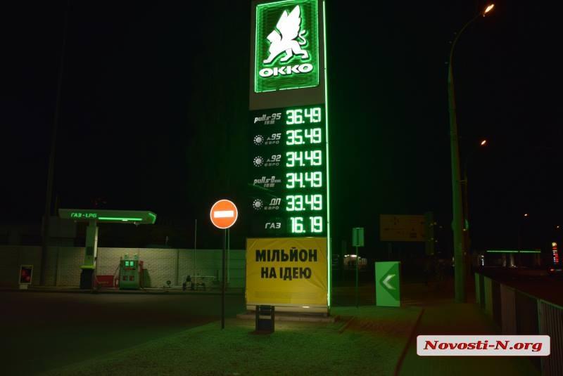 Цены набензин вгосударстве Украина увеличились занеделю