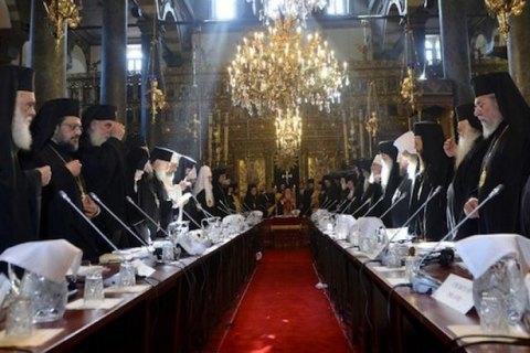 Предоставление Украинской православной церкви автокефалии отложили, -