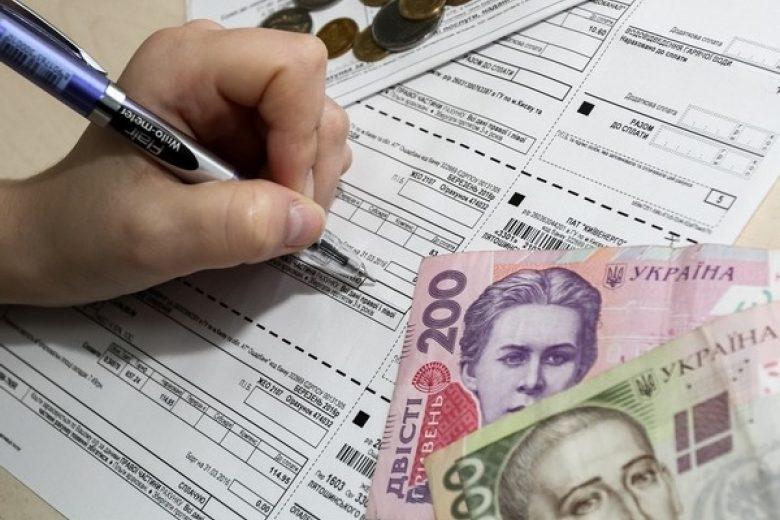 Размер субсидий вгосударстве Украина уменьшился на31,6%