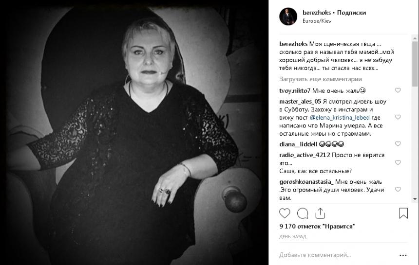 Коллеги Поплавской посвятили ейтрогательный ролик: Яухожу, ашоу продолжается