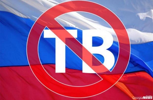 Два провайдера вКонстантиновке оштрафованы заретрансляцию русских каналов