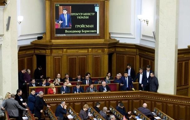Гройсман предлагает назначить Маркарову министром финансов иФриз— министром поделам ветеранов