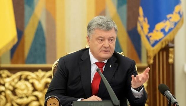 Зеркало: Порошенко выдвинул Российской Федерации  требования