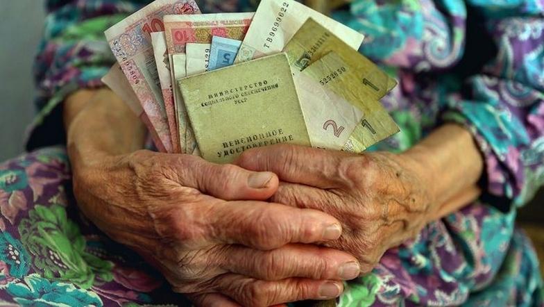 Украинцы неполучат вдекабре пенсию заянварь