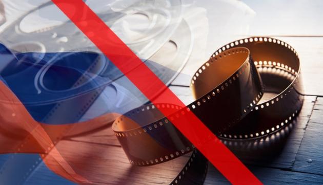 Вгосударстве Украина в 2018-ом запретили 139 фильмов
