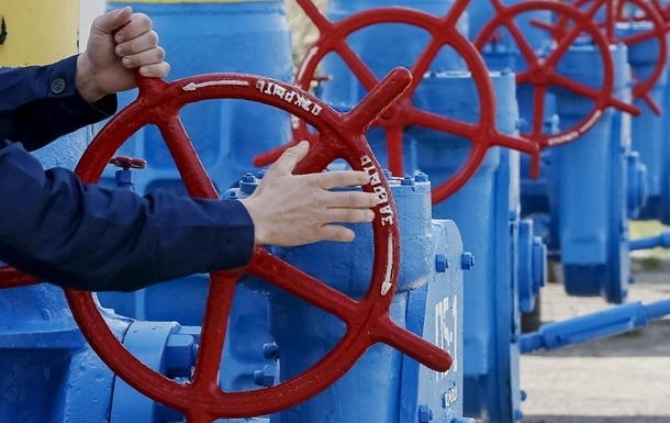 В «Нафтогазе» поведали, кто заплатит заснижение норм потребления газа вУкраинском государстве