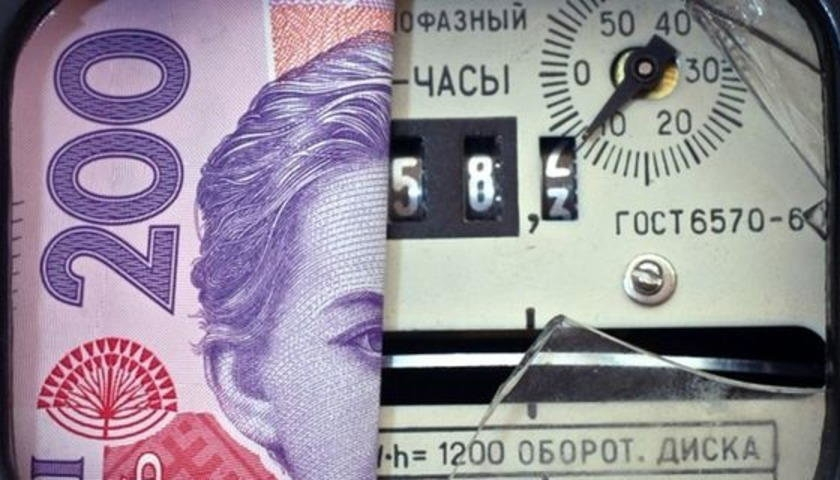 ВКабмине поведали, как украинцы будут получать субсидии «живыми» деньгами