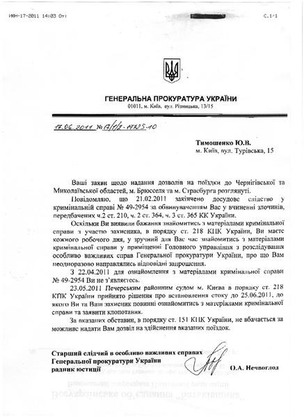 Новости ромненского района