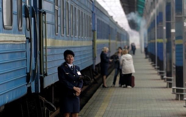 За 5 лет пассажиропоток в РФ упал на64%,— Укрзализныця
