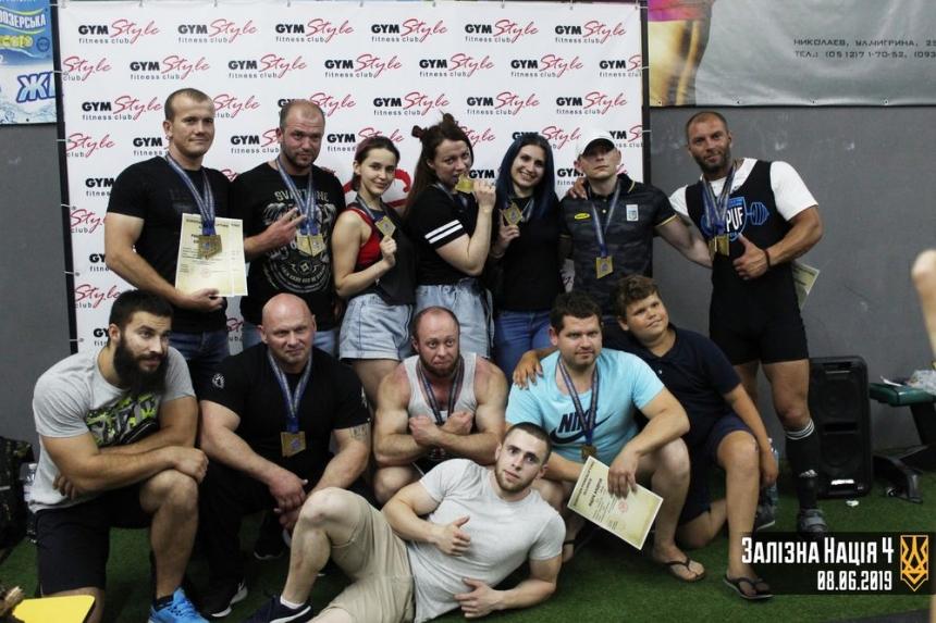 В Николаеве прошел Всеукраинский турнир по пауэрлифтингу и жиму лежа
