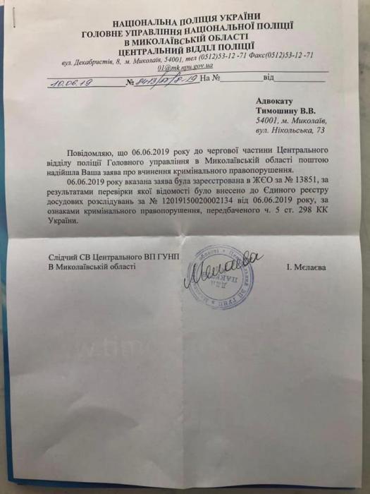 По факту нарушений при реконструкции Соборной площади в Николаеве открыто уголовное производство