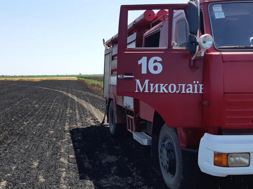 На Николаевщине горело поле с зерновыми культурами