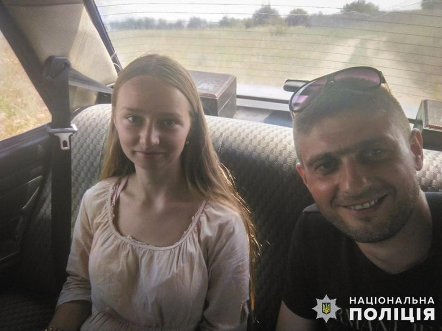 На Николаевщине разыскали 14-летнюю школьницу