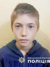 На Николаевщине ищут пропавшего без вести 15-летнего мальчика