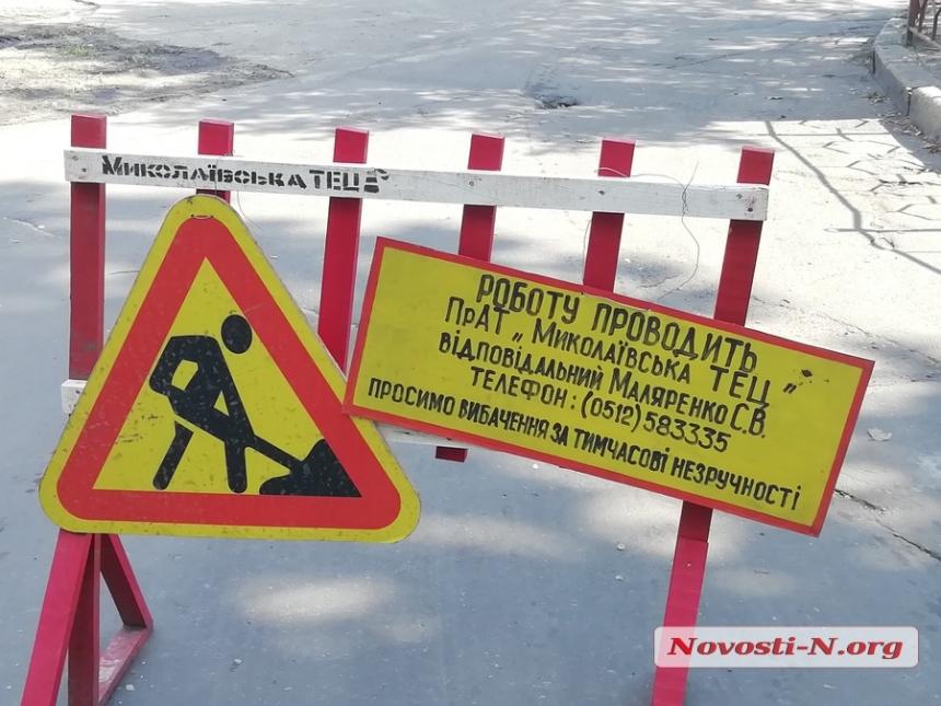 В центре Николаева «Фольксваген» угодил в засыпанную песком траншею
