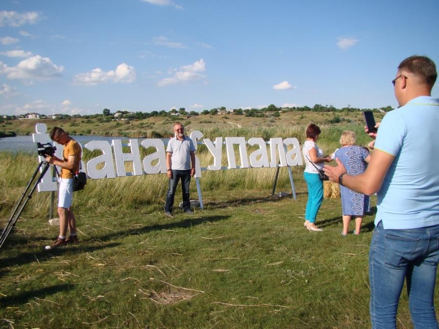 В Мешково-Погорелово масштабно отпраздновали Ивана Купала