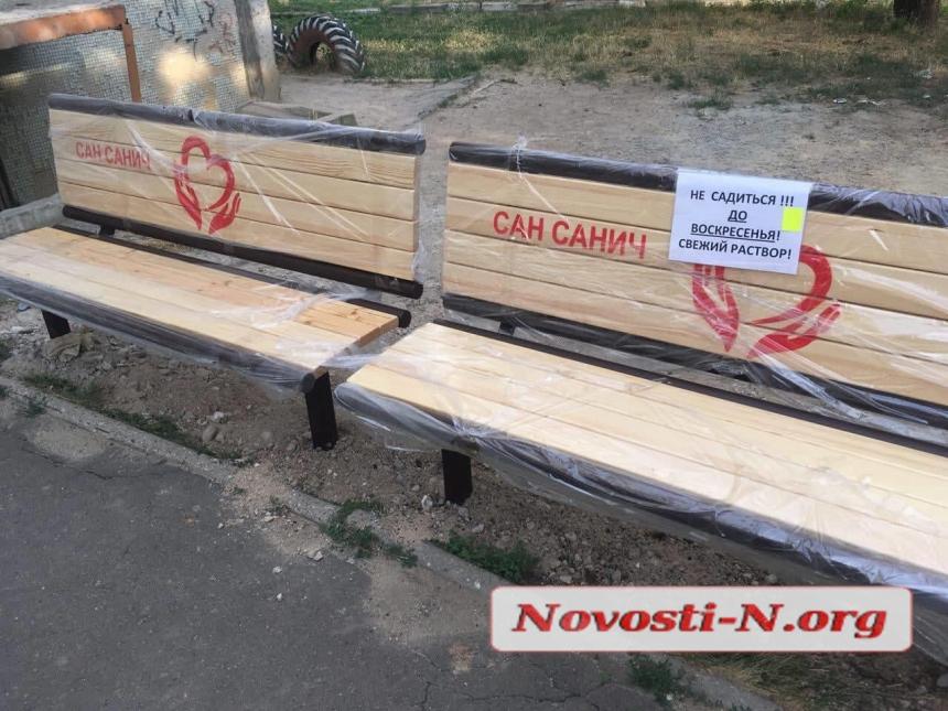 В Николаеве поставили лавочки за бюджетные деньги и запретили садиться до приезда депутата