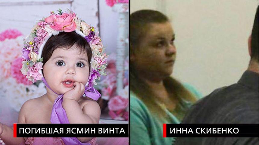 В Ð�зраиле вынесли приговор украинке, убившей ребенка в детском саду