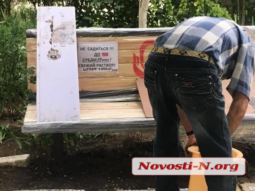 Николаевский чиновник так и не ответил за скамейки «Сан Саныч»