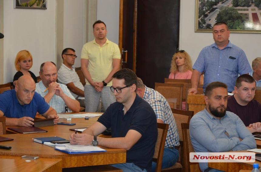 Внедрять электронный билет в Николаеве претендует фирма с регистрацией на Кипре