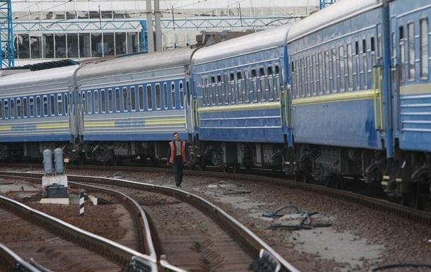 Укрзализныця просит у власти повысить цены на пассажирские перевозки