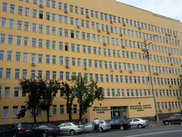 В Украине ликвидируют Государственную экологическую инспекцию