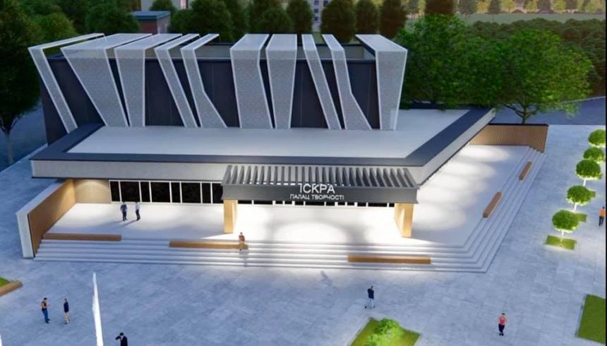 Как может выглядеть «Искра» после реконструкции в Дворец творчества. ФОТО