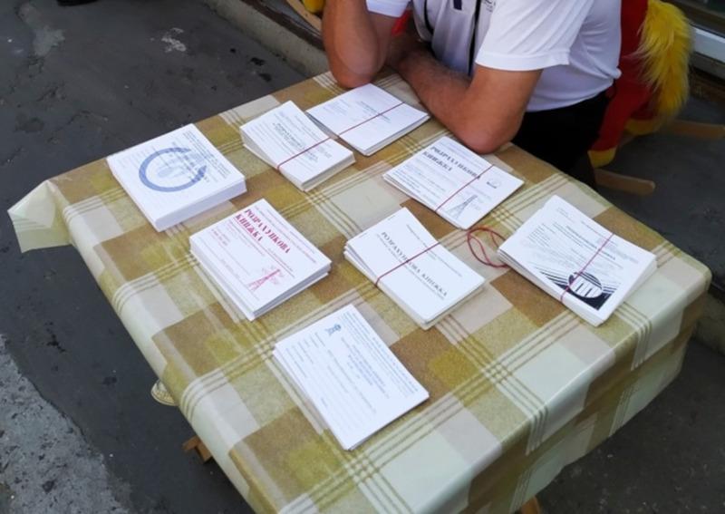 В Николаеве бесплатные книжки по оплате комуслуг продают на рынке