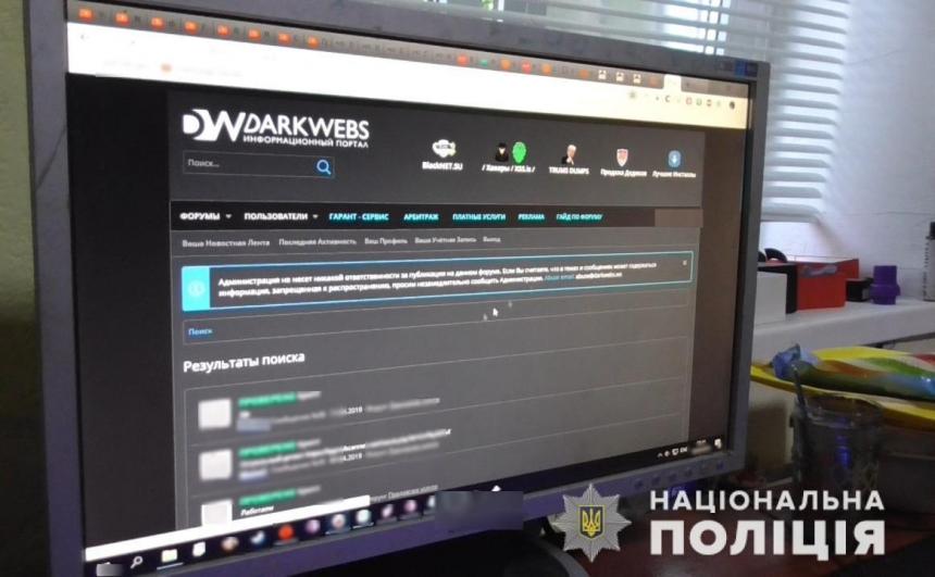 В Николаеве задержали хакера, который торговал компьютерными вирусами