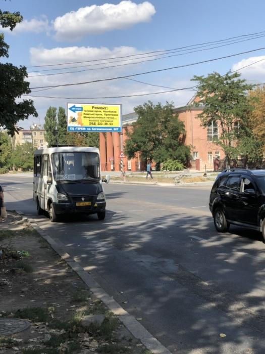 В Николаеве ищут очевидцев аварии с велосипедистом и маршруткой №32