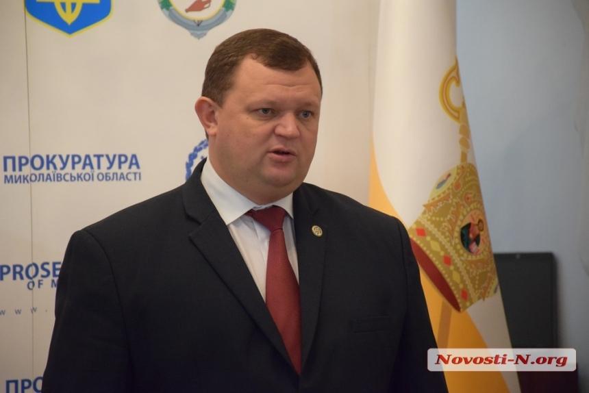 Главного прокурора Николаевщины Дунаса перевели в ГПУ