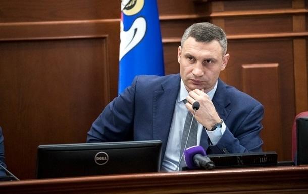 Кабмин одобрил увольнение Кличко