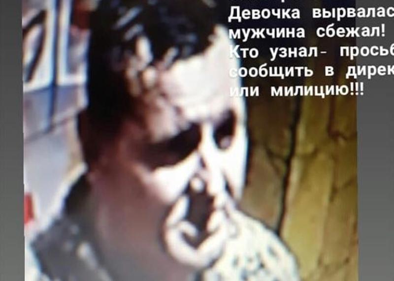 В секс-шопе Николаева голый покупатель напал на продавщицу