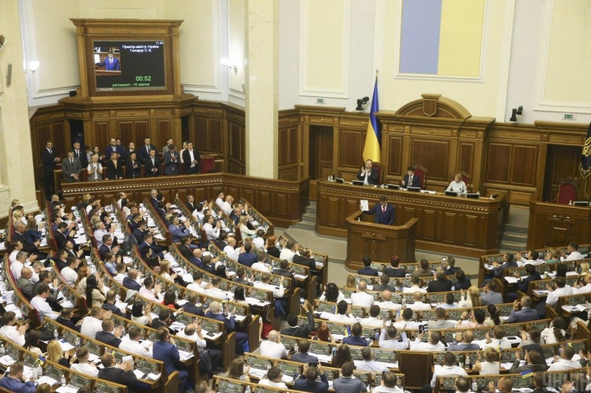 Верховная Рада приняла Закон об импичменте президента