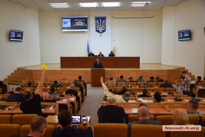 Депутаты поддержали реорганизацию лечебных учреждений Николаевщины