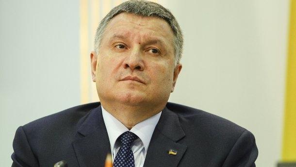 В соцсетях появилась информация об отставке Авакова. В МВД отрицают