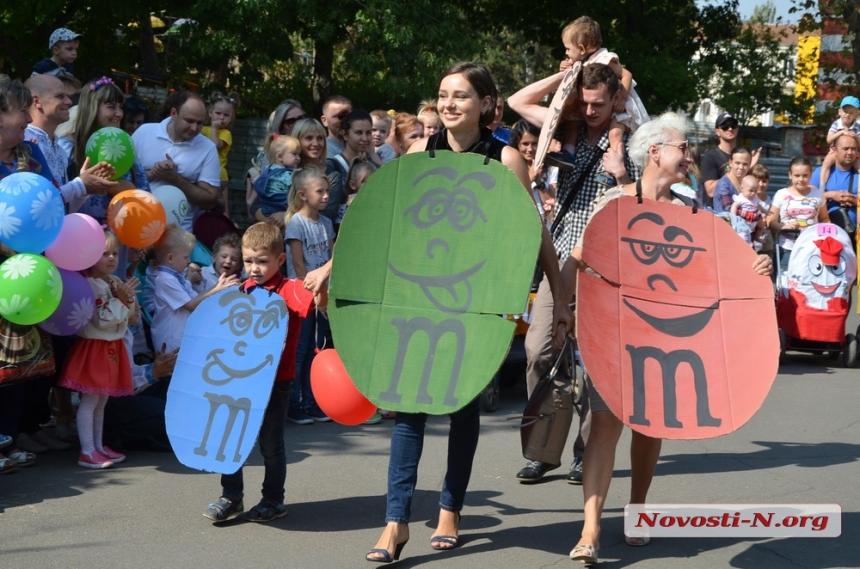 На параде карапузов семьи николаевцев вновь блеснули креативом