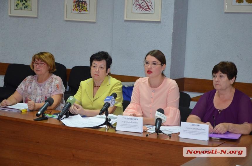 На Николаевщине ликвидируют 19 районов и создадут четыре новых