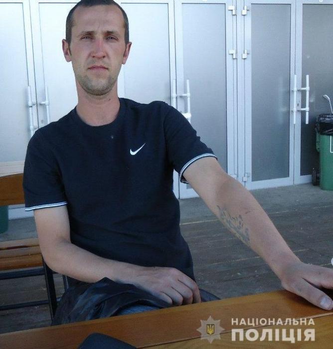 Полиция просит помощи в поисках пропавшего Дмитрия Коваленко