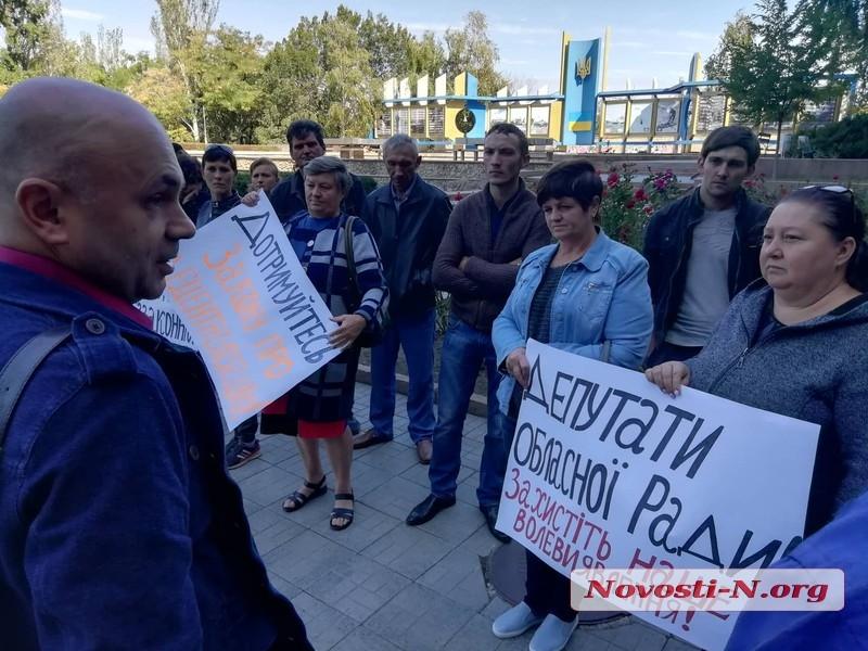 Под Николаевским облсоветом пикет против «рейдерского захвата» общин