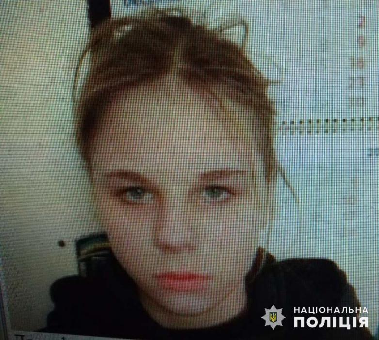 В Николаеве разыскивается 15-летняя школьница