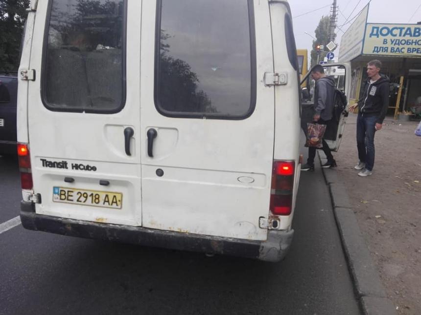 «Нет ученического — нет проезда»: в Николаеве маршрутчик отказался везти детей со скидкой